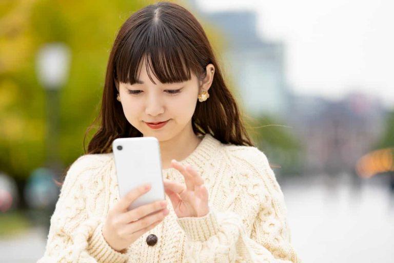 モバイルデータ通信とは?
