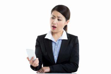 どんなときもWiFiが繋がらない!大規模通信障害の詳細と回避方法を解説!